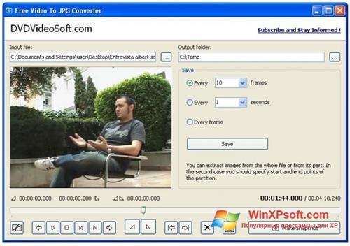 Скриншот программы Free Video to JPG Converter для Windows XP
