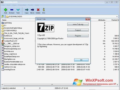 Скриншот программы 7-Zip для Windows XP