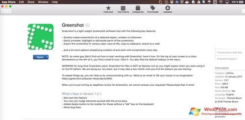 Скриншот программы Greenshot для Windows XP