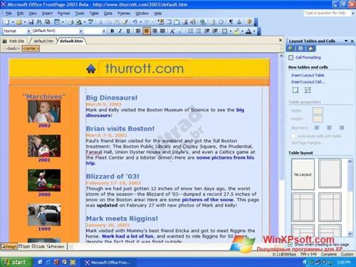 Скриншот программы Microsoft FrontPage для Windows XP