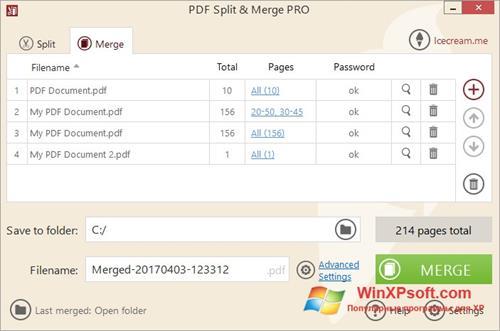 Sourceforge pdf merger