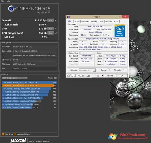 Скриншот программы CINEBENCH для Windows XP
