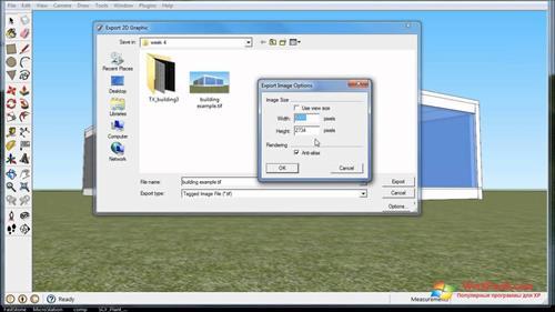 Скриншот программы SketchUp для Windows XP