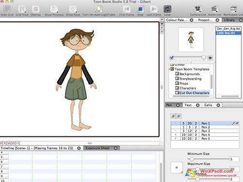 Скриншот программы Toon Boom Studio для Windows XP