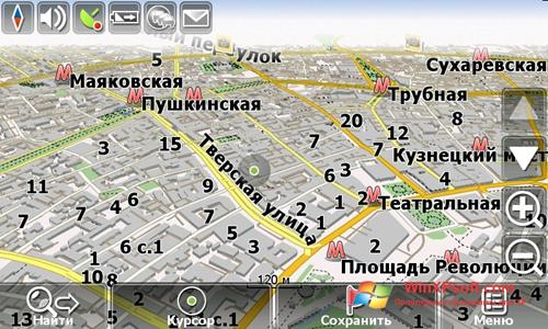 Скриншот программы Navitel Navigator для Windows XP
