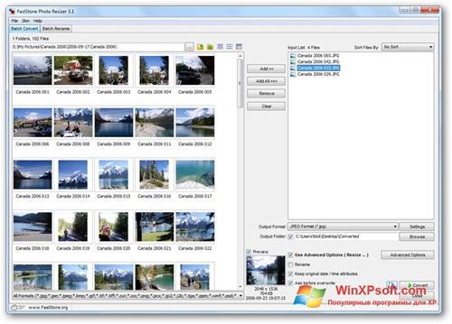 Скриншот программы FastStone Photo Resizer для Windows XP
