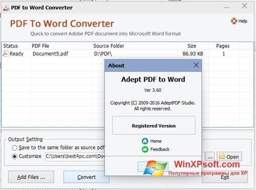 Скриншот программы PDF to Word Converter для Windows XP