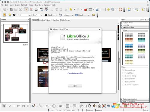 Скриншот программы LibreOffice для Windows XP