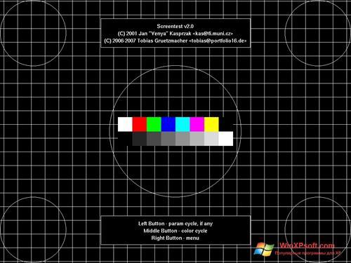 Скриншот программы Nokia Monitor Test для Windows XP
