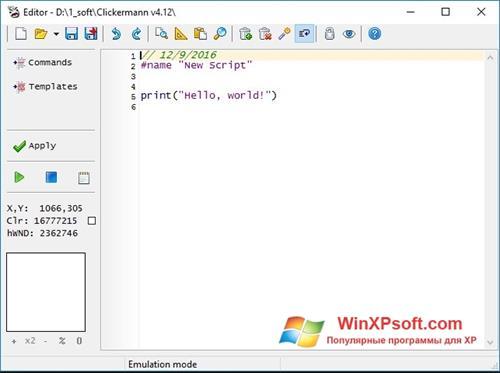 Скриншот программы Clickermann для Windows XP