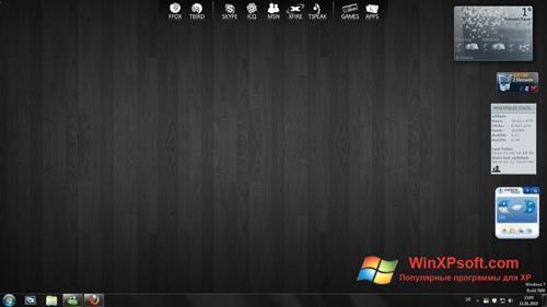 Скриншот программы RocketDock для Windows XP
