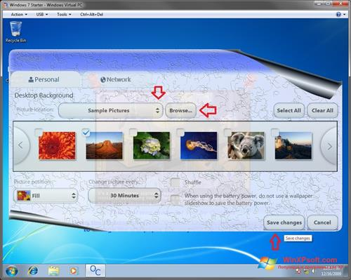 Скриншот программы Starter для Windows XP