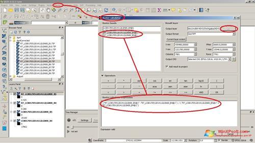 Скриншот программы QGIS для Windows XP