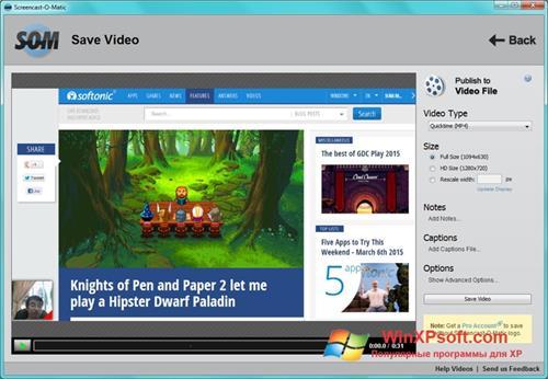 Скриншот программы Screencast-O-Matic для Windows XP