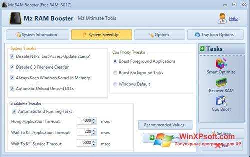 Скриншот программы Mz RAM Booster для Windows XP