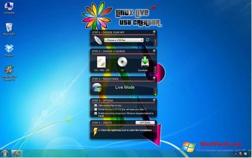Скриншот программы LinuxLive USB Creator для Windows XP