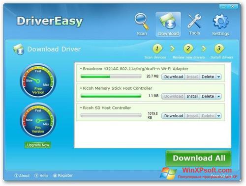 Скриншот программы Driver Easy для Windows XP