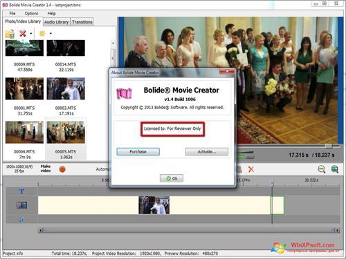 Скриншот программы Bolide Movie Creator для Windows XP