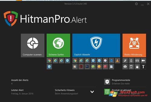 Скриншот программы HitmanPro для Windows XP