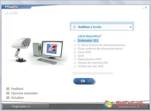 Скриншот программы PrivaZer для Windows XP