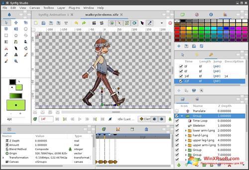 Скриншот программы Synfig Studio для Windows XP