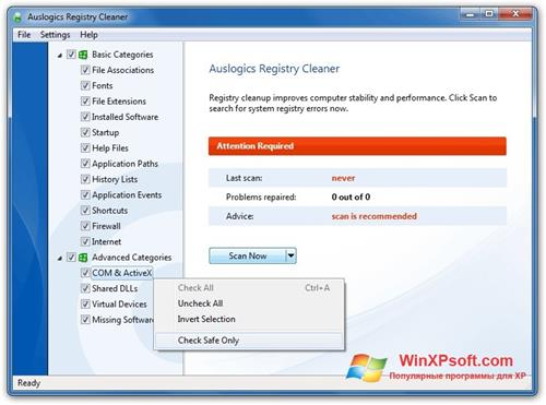 Скриншот программы Auslogics Registry Cleaner для Windows XP