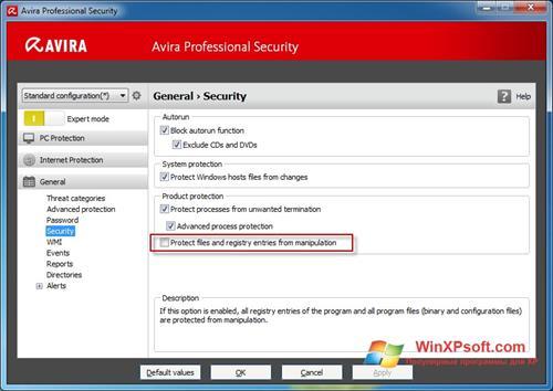 Скриншот программы Avira Professional Security для Windows XP