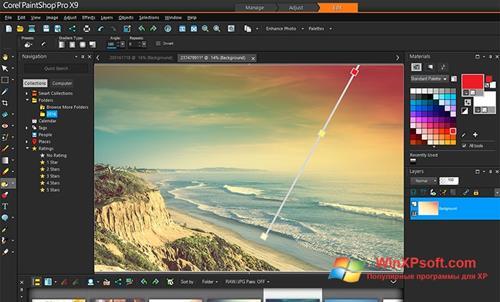 Скриншот программы PaintShop Pro для Windows XP