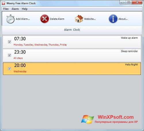 Скриншот программы Free Alarm Clock для Windows XP