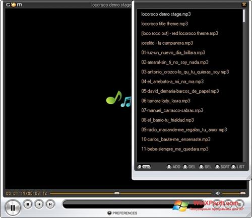 Скриншот программы GOM Player для Windows XP