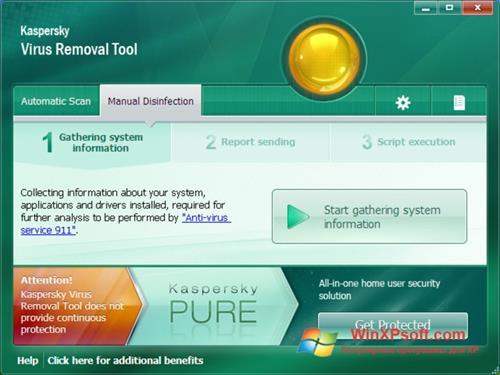 Скриншот программы Kaspersky Virus Removal Tool для Windows XP