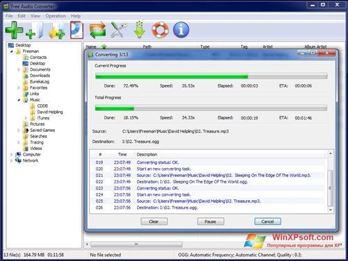 Скриншот программы Free Audio Converter для Windows XP