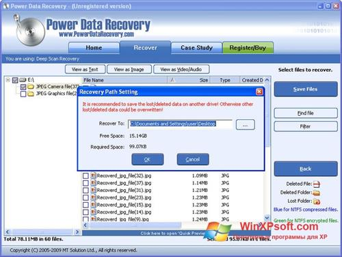 Скриншот программы Power Data Recovery для Windows XP