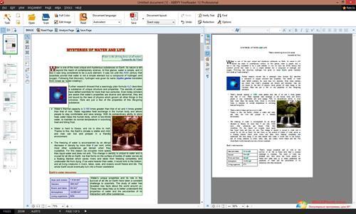 Скриншот программы ABBYY FineReader для Windows XP