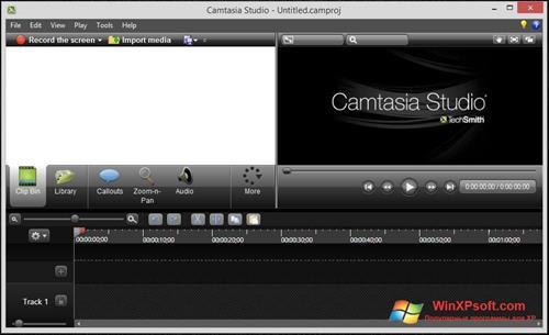 Скриншот программы Camtasia Studio для Windows XP