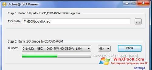 Скриншот программы ISO Burner для Windows XP