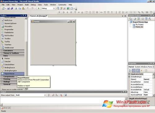 Скриншот программы Microsoft Visual Studio для Windows XP