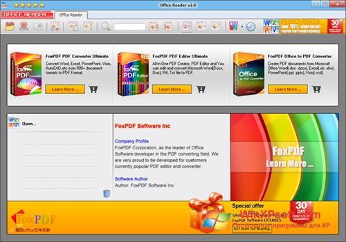 Скриншот программы Doc Reader для Windows XP