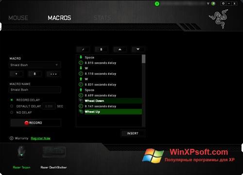 Скриншот программы Razer Synapse для Windows XP