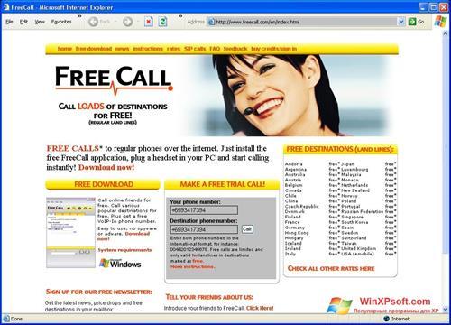 Скриншот программы FreeCall для Windows XP