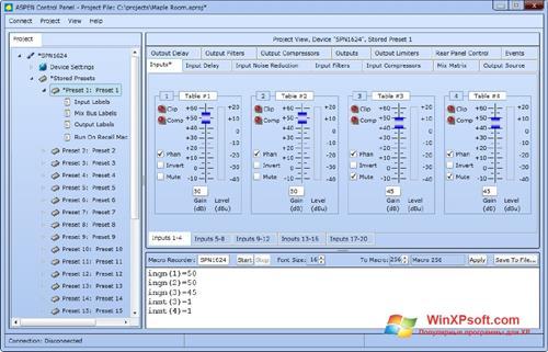 Скриншот программы Macro Recorder для Windows XP