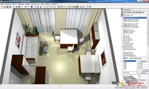 Скриншот программы KitchenDraw для Windows XP