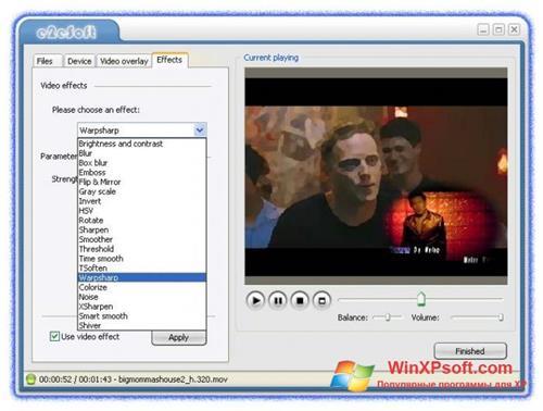Скриншот программы VCam для Windows XP