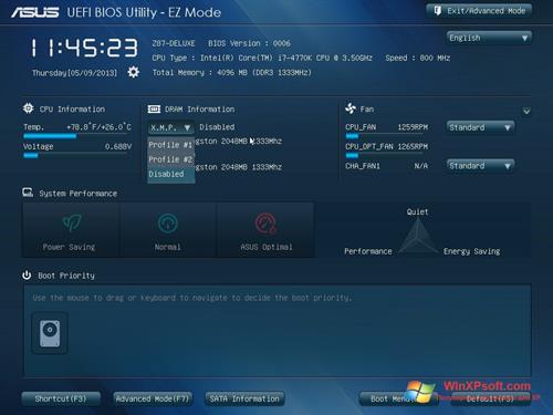 Скриншот программы ASUS Update для Windows XP