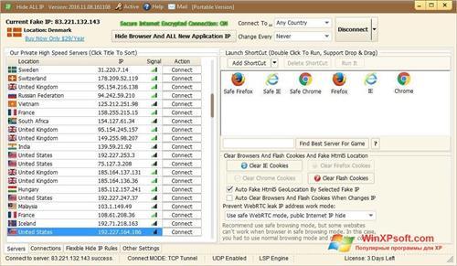 Скриншот программы Hide ALL IP для Windows XP