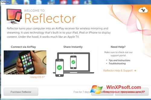 Скриншот программы Reflector для Windows XP