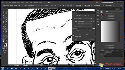 Скриншот программы Adobe Illustrator для Windows XP