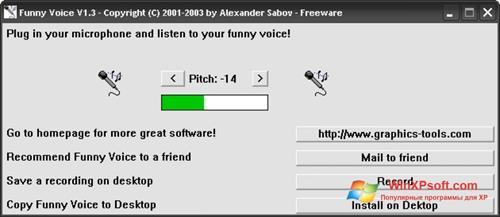Скриншот программы Funny Voice для Windows XP