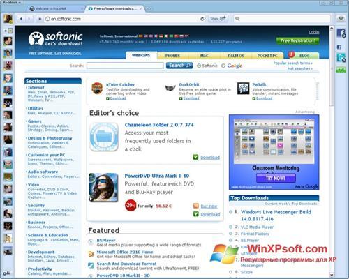 Скриншот программы RockMelt для Windows XP
