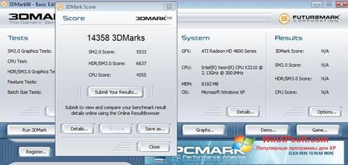 Скриншот программы 3DMark06 для Windows XP
